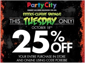 party city printabel coupon